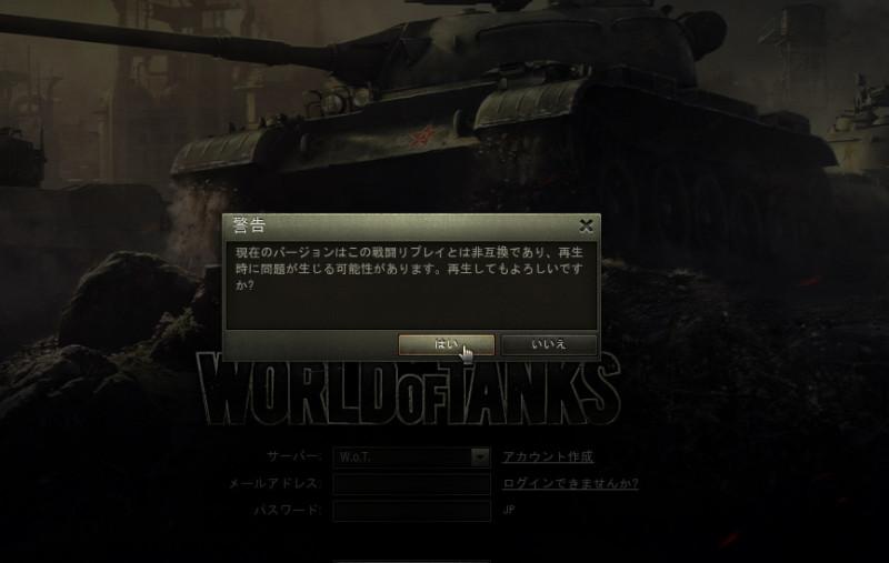 WorldOfTanks 2015-09-03 13-53-57-334