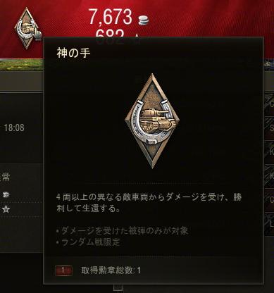 shot_031