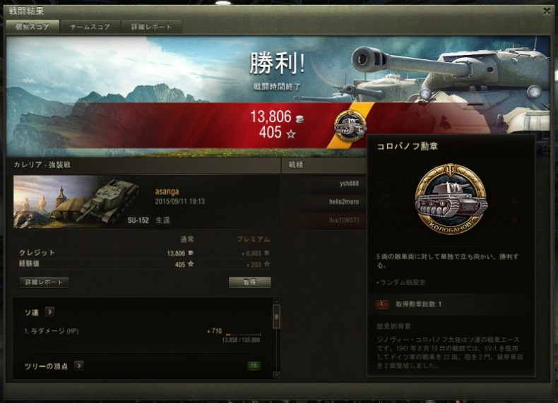 shot_035