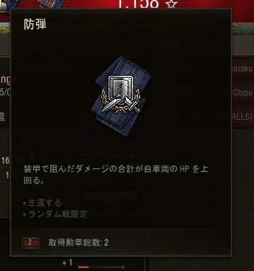 shot_041