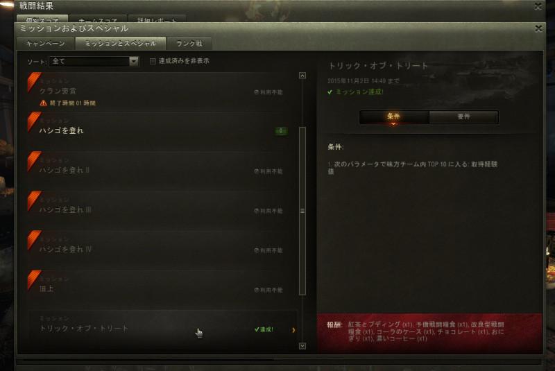 shot_021