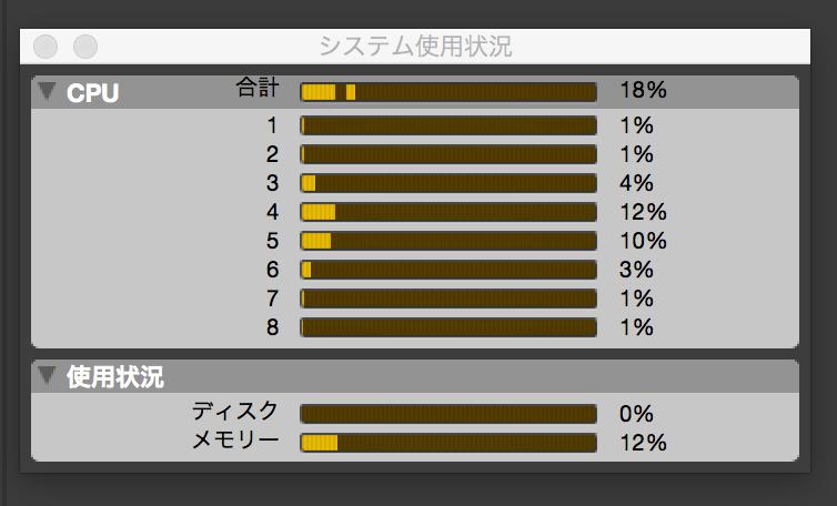 system-info2