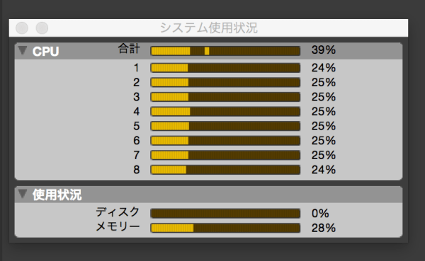 system-info3