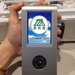zzr-portable