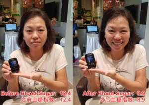 QingQing blood sugar