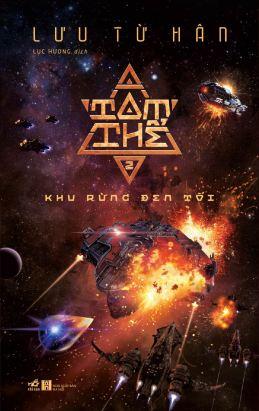 Tam the 2 (khu rung den toi)-01