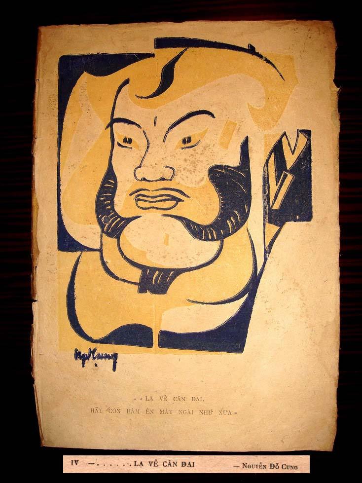 003 Nguyen Do Cung (20 X 28 cm )
